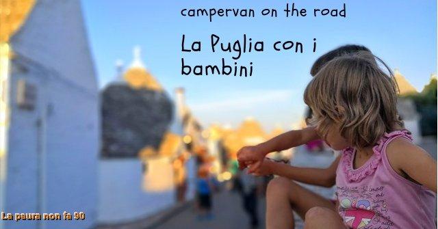 La Puglia con i bambini